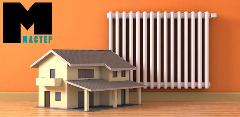 montak-otoplenie-doma-solnecnogorsk